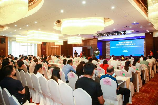 迎大庆贝斯特bst318手机版品牌发展论坛暨60特色产品品牌发布